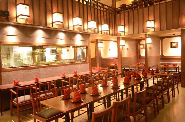 Kuuraku Japanese Restaurant