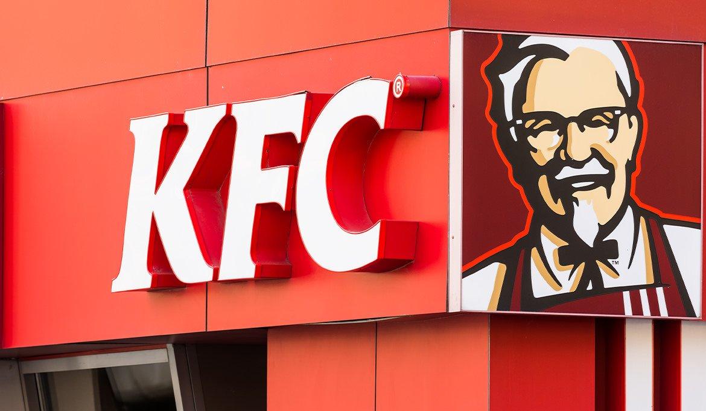 KFC, Wattala
